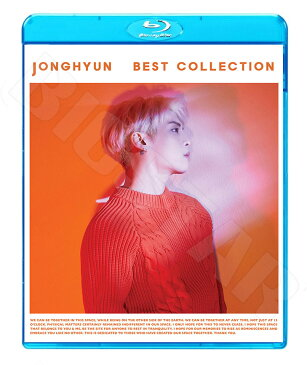 【Blu-ray】☆★JONGHYUN 2018 BEST COLLECTION★Shinin Before Our Spring Lonely She Is End Of A Day Crazy Deja-Boo Hallelujah【SHINee シャイニ ジョンヒョン ブルーレイ KPOP DVD】【メール便は2枚まで】