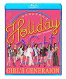【Blu-ray】☆★少女時代 2017 BEST COLLECTION★Holiday All Night Party Catch Me If You Can Lion Heart Party I Got A Boy【SNSD 少女時代 GIRLS GENERATION テヨン サニー ティファニー ヒョヨン ユリ スヨン ユナ ソヒョン ブルーレイ】【メール便は2枚まで】
