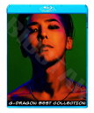 【Blu-ray】☆★BIGBANG G-DRAGON BEST COLLECTION★Untitled Who You Crooked COUP D`ETAT MichiGO Crayon That XX ONE Of A Kind A Boy Heartbreaker【ビックバン ジードラゴン GD ジヨン ブルーレイ KPOP DVD】【メール便は2枚まで】