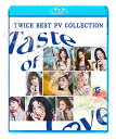 【Blu-ray】☆★TWICE BEST PV COLLECTION★FEEL SPECIAL Fancy The Best Thing I Ever Did Yes Or Yes【トゥワイス ナヨン ジョンヨン モモ サナ ジヒョ ミナ ダヒョン チェヨン ツウィ ブルーレイ KPOP DVD】【メール便は2枚まで】