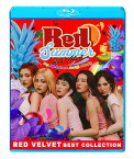 【Blu-ray】☆★Red Velvet 2017 BEST COLLECTION★Red Flavor Would You Rookie Russian Roulette Lucky Girl One Of These Night Dumb Dumb Ice Cream Cake【レッドベルベット アイリーン スルギ ウェンディ ジョイ イェリ ブルーレイ KPOP DVD】【メール便は2枚まで】