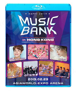 【Blu-ray】☆★Music Bank 2019 in HONGKONG (2019.02.23)★AILEE SEVENTEEN MONSTA X FTISLAND TWICE PARK BO GUM 他【LIVE KPOP ブルーレイ】【メール便は2枚まで】