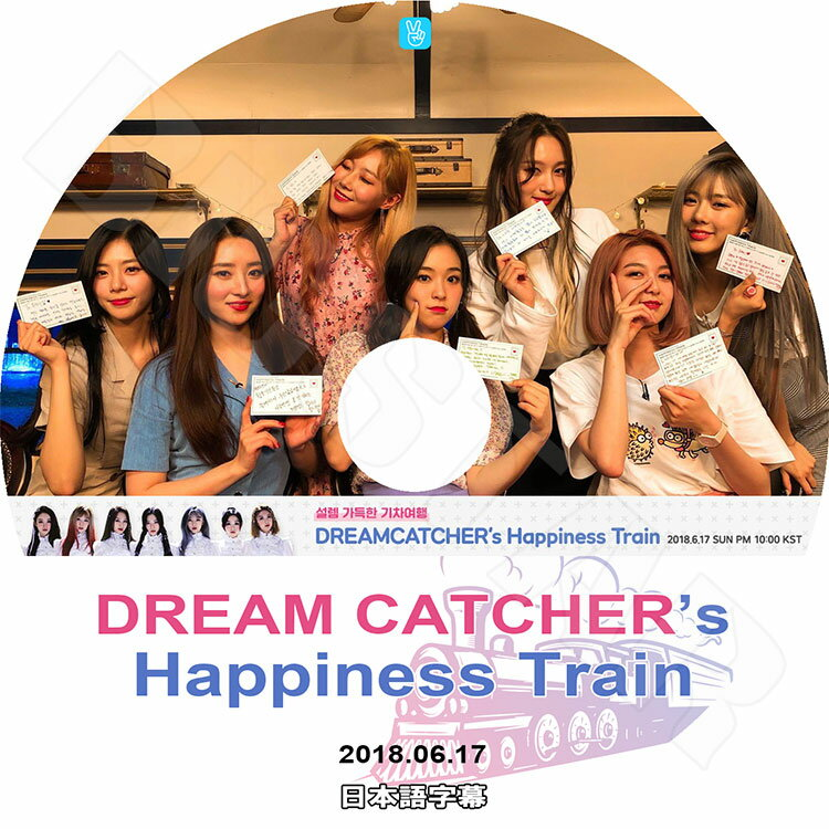 アジア・韓国, 韓国 K-POP DVDDREAMCATCHER Happiness Train(2018.06.17) KPOP DVD