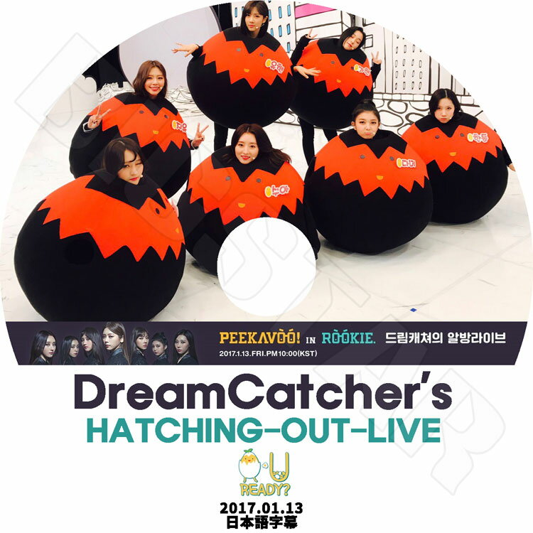 アジア・韓国, 韓国 K-POP DVDDREAMCATCHER Hatching Out Live(2017.01.13) KPOP DVD