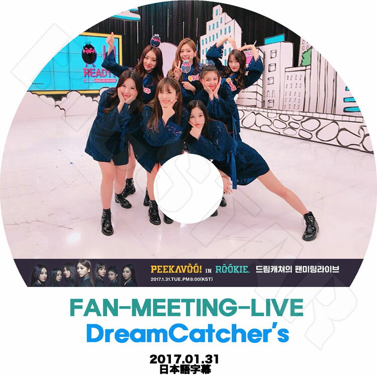 アジア・韓国, 韓国 K-POP DVDDREAMCATCHER Fan Meeting Live(2017.01.31) KPOP DVD