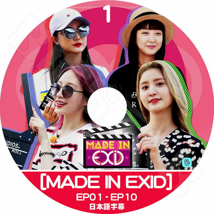 アジア・韓国, 韓国 K-POP DVDEXID MADE in EXID 1 (EP01-10) KPOP DVD