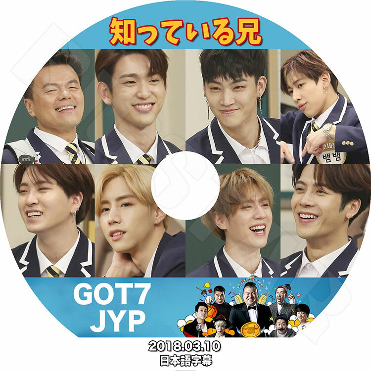 アジア・韓国, 韓国 K-POP DVDGOT7 (2018.03.10)With JYP JYP KPOP DVD