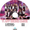 【K-POP DVD】☆★IZONE V APP CUT #...