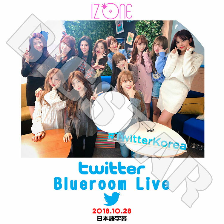 アジア・韓国, 韓国 K-POP DVDIZONE Twitter Blueroom Live(2018.10.28) KPOP DVD