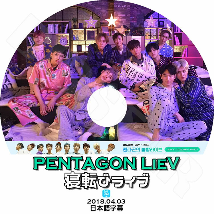 アジア・韓国, 韓国 K-POP DVDPENTAGON (2018.04.03) KPOP DVD