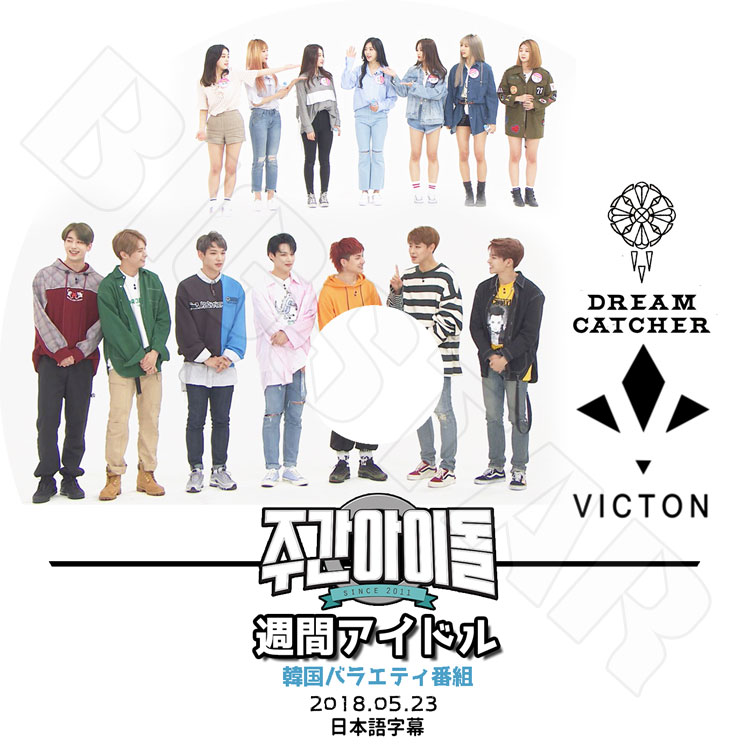 アジア・韓国, 韓国 K-POP DVD DREAM CATCHER VICTON(2018.05.23) KPOP DVD