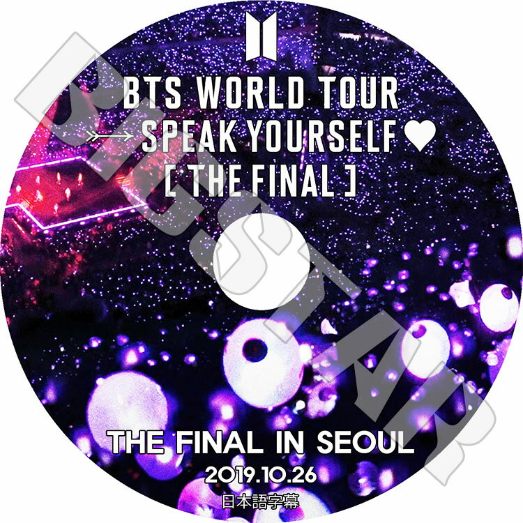 アジア・韓国, 韓国 K-POP DVDBTS THE FINAL IN SEOUL(2019.10.26)WORLD TOUR KPOP DVD