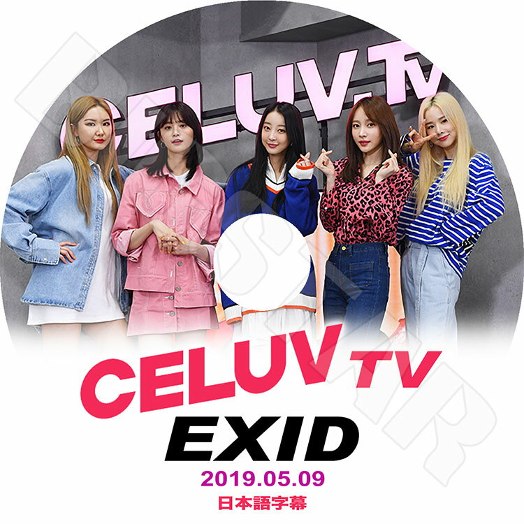 アジア・韓国, 韓国 K-POP DVDEXID 2019 CELUV TV (2019.05.09) KPOP DVD
