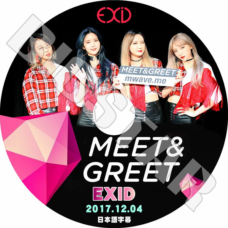 アジア・韓国, 韓国 K-POP DVDEXID MEETGREET(2017.12.04) KPOP DVD