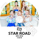【K-POP DVD】☆★ITZY STAR ROAD(EP01-EP20)★【日本語字幕あり】【イッジ イェジ リア リュジン チェリョン ユナ KPOP DVD】