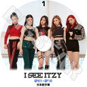 【K-POP DVD】☆★ITZY I SEE ITZY #1(EP01-EP10)★【日本語字幕あり】【イッジ イェジ リア リュジン チェリョン ユナ KPOP DVD】