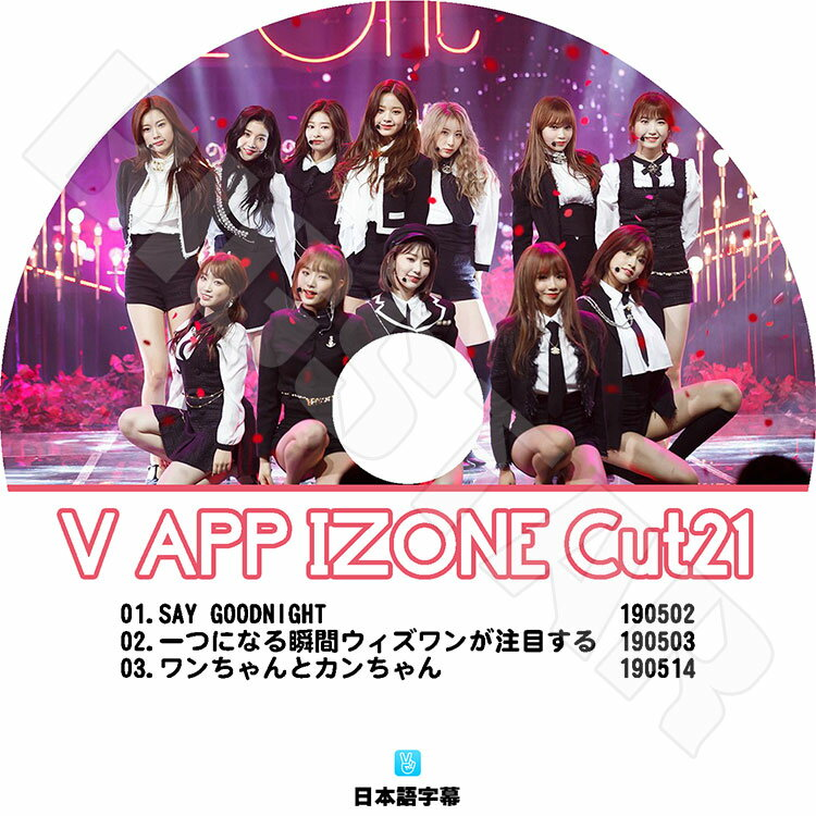 アジア・韓国, 韓国 K-POP DVDIZONE V APP CUT 21 KPOP DVD