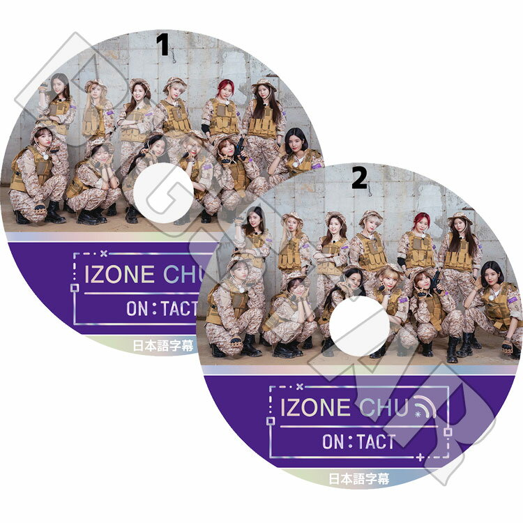 アジア・韓国, 韓国 K-POP DVDIZONE CHU ON TACT 2SET KPOP DVD