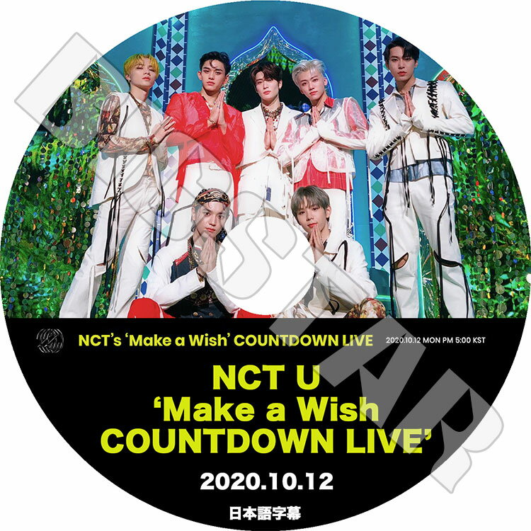 アジア・韓国, 韓国 K-POP DVDNCT U Make a Wish COUNTDOWN LIVE(2020.10.12) KPOP DVD