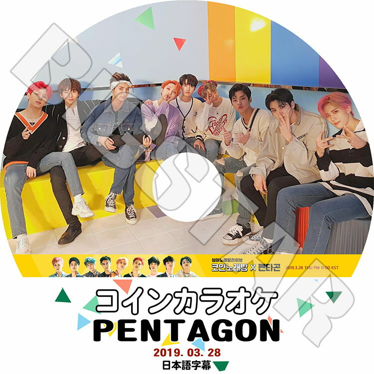 アジア・韓国, 韓国 K-POP DVDPENTAGON (2019.03.28) KPOP DVD
