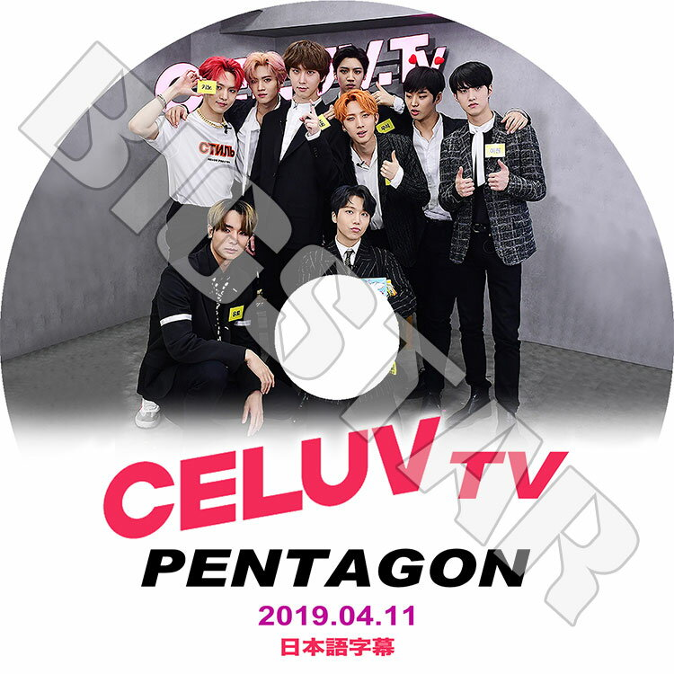 アジア・韓国, 韓国 K-POP DVDPENTAGON CELUV TV(2019.04.11) KPOP DVD