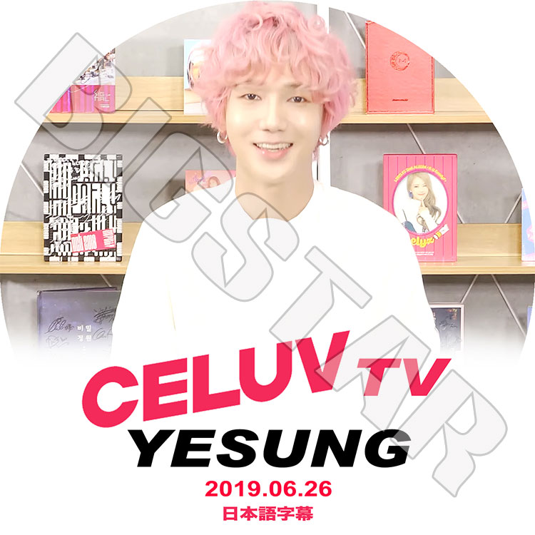 アジア・韓国, 韓国 K-POP DVDSUPER JUNIOR YESUNG CELUV TV(2019.06.26) KPOP DVD