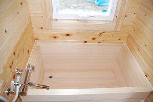 ひのか桧風呂木製浴槽伊賀桧2.5人用