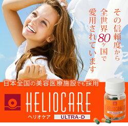 helio12