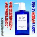 頭皮の抗糖化に着目!成長因子KGF&成長因子IGF&馬プラセンタその他10種を高濃度配合。抜け毛...