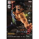 SCultures BIG造形天下一武道会5-共- 其之二 バーダック◆新品Ss【即納】