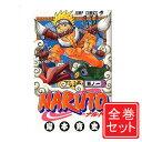 【中古】NARUTO -ナルト-/漫画全巻セット◆C≪1〜7