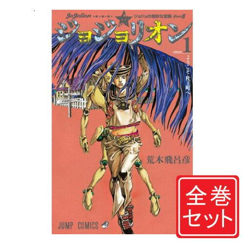 全巻セット, 全巻セット(少年) (Part8)C122