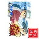 【中古】テニスの王子様/漫画全巻セット◆C≪1〜42巻(完結