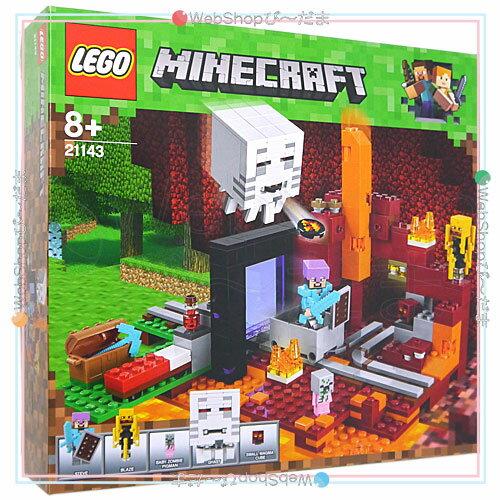 ブロック, セット LEGO 21143Ss