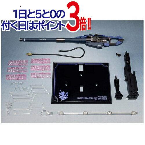 コレクション, フィギュア METAL ROBOT Hi-Ss