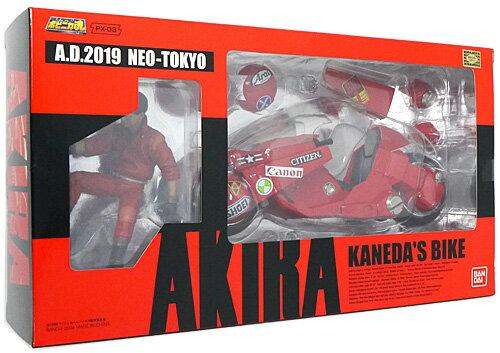 コレクション, フィギュア  PX-03 112 AKIRA Sb