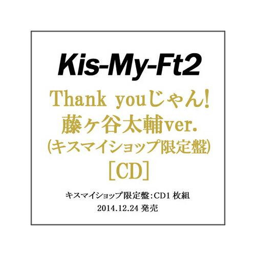 ロック・ポップス, アーティスト名・か行 Thank you!()verCDSs