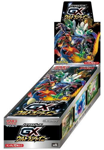トレーディングカード・テレカ, トレーディングカードゲーム  GXBOXSs