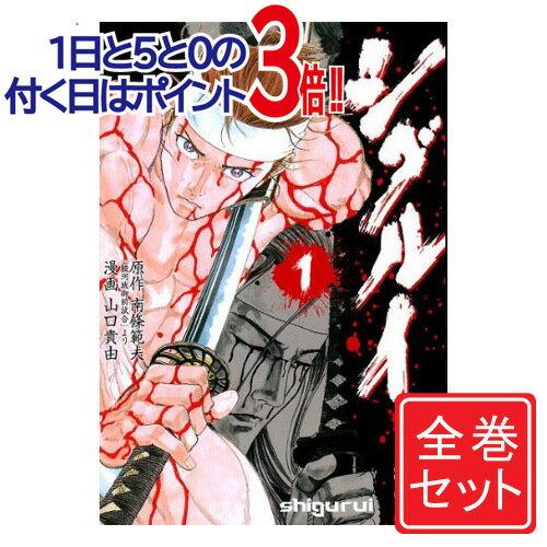 全巻セット, 全巻セット(少年) C115