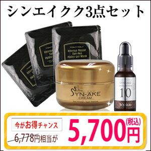 『ラサ』シンエイククリーム + 『イッツスキン』 パワー10フォーミュラ SYN-AKE + ...