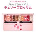 【メール便 送料無料】【韓国コスメ】『Etude House...