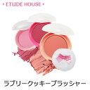 【メール便 送料無料】【ベースメイク】【韓国コスメ】『Etude House・エチュードハウス』NEW.ver ラブ...