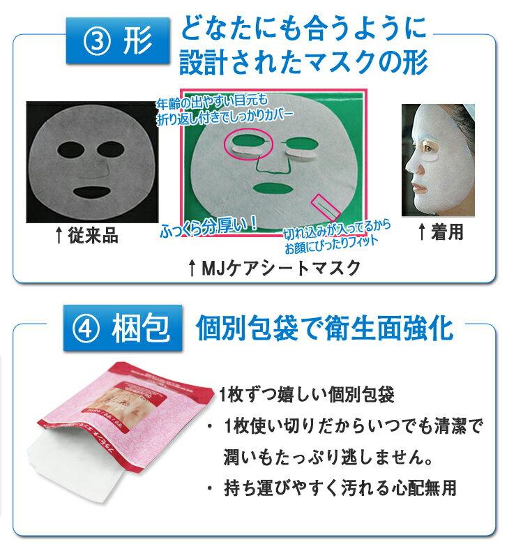 Brand>【MIJIN・ミジン・MJケア】-楽天マスクランキング1位のブランド>MJ SPECIAL 100枚