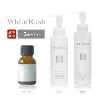 美白化粧品人気ランキング