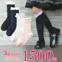 [Rakuten Fashion]【19-26cm】ショート丈カラフルボーダーソックス J.PRESS ジェイプレス ファッショングッズ ソックス/靴下 ネイビー グレー グリーン