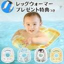 【送料無料】スイマーバ(swimava)正規品 お風呂 浮き