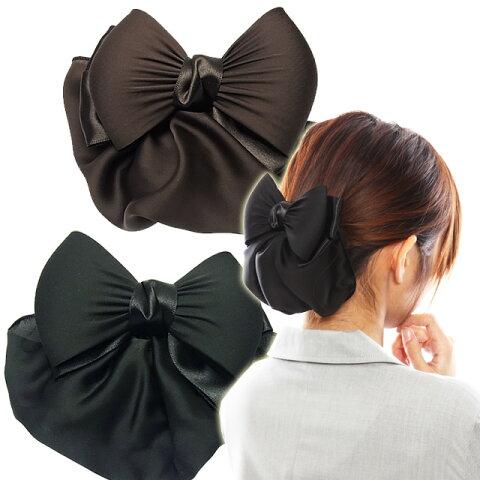 【送料無料】リボン バレッタ シニヨンネット プレーンリボン カバーつきオフィスやお仕事でも好印象です。カバーが有るのでシニヨンがキレイに見えます。髪飾り 和装 ヘアアクセサリー 団子 黒 シニョン ブラック 葬式 仕事 業務 着物