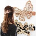 美人髪 バレッタ花、蝶ワンランク上の大人の質感をお楽しみください。