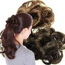 【送料別】シュシュ ウィッグ Mサイズシュシュとして、ボリュームアップに、お団子エクステにヘアアクセ つけ毛 つけ毛 ポイント かもじ