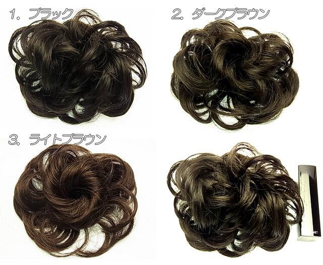 美人髪シュシュウィッグいつものお団子がゴージャスにヘアアクセ/ヘアアクセサリー/まとめ髪/パーティ/毛束/ヘアアレンジ/付け毛》